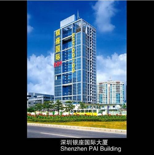 深圳银座国际大厦