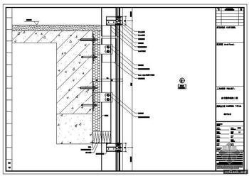 玻璃幕墙工程施工技术